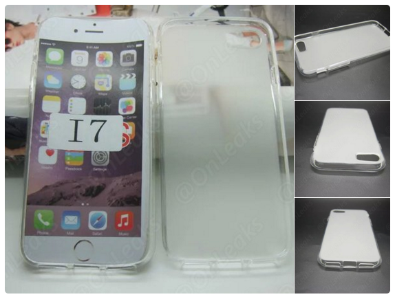 iPhone-7-coque-protection-leak