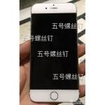 iPhone 7 : une curieuse photo du smartphone sans bordure ?