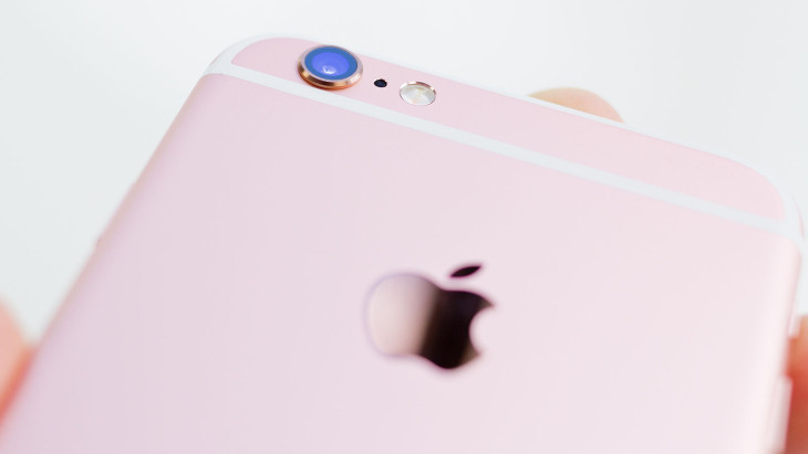 iPhone 5se : Apple pourrait proposer une version rose