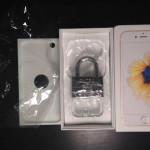 Il achète un iPhone 6S sur Internet et reçoit… un cadenas !