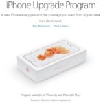 USA : le programme de location d'iPhone arrive sur l'Apple Store en ligne