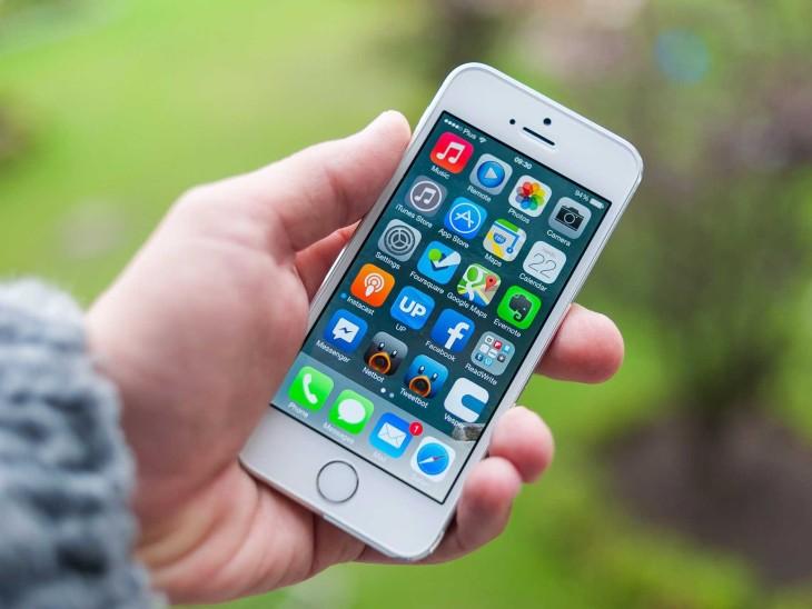iOS : cacher des applications sur iPhone & iPad, bientôt possible ?