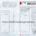 iPhone 7 Pro : un schéma avec double capteur photo, sans prise jack