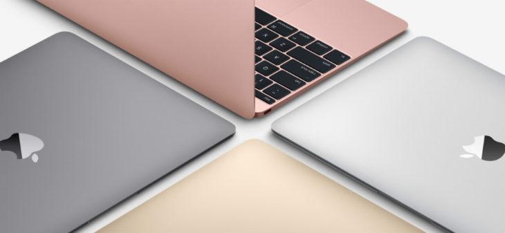 2016 : sortie d'un MacBook 13″ & disparition du MacBook Air ?