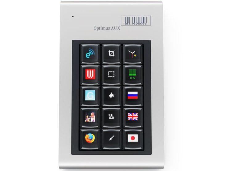 MacBook Pro 2016 : des touches de clavier à écran OLED ?