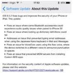 Jailbreak : iOS 9.3.2 comble 22 failles de sécurité