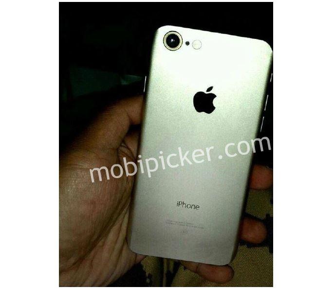 iPhone 7 mobipicker - iPhone 7 : une nouvelle photo au design étonnant
