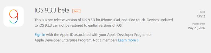 Premières bêtas pour iOS 9.3.3, tvOS 9.2.2 & OS X 10.11.6