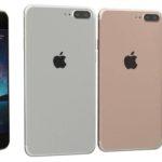 iPhone 7 : 256 Go de stockage, 3 Go de RAM sur le 7 Plus ?