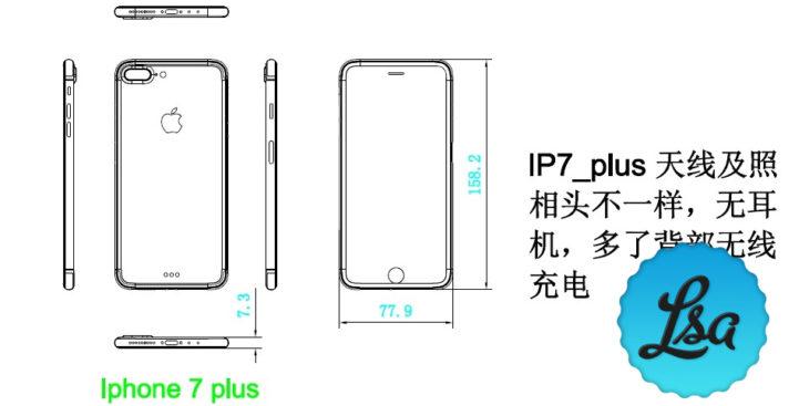 iPhone 7 : de nouveaux schémas aux dimensions proches de l'iPhone 6S