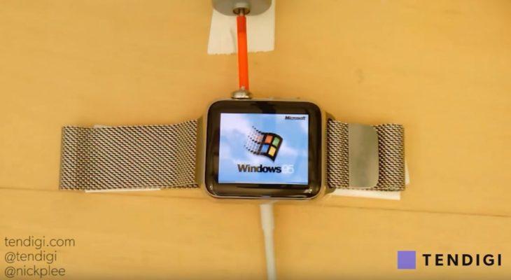 Windows 95 sur l'Apple Watch, c'est possible !