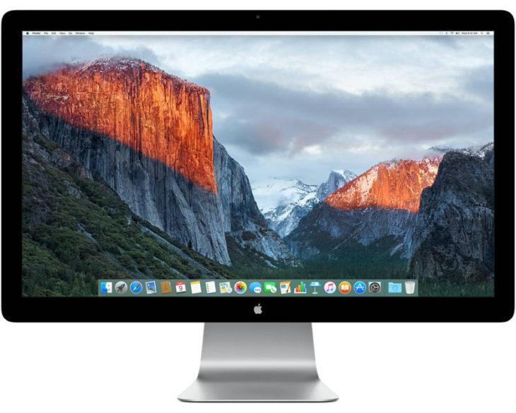 WWDC 2016 : pas d'écran 5K Apple avec puce graphique intégrée