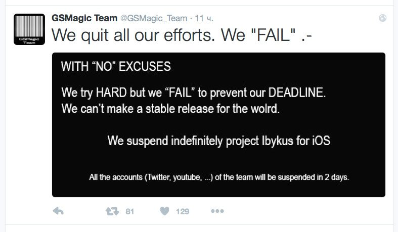 gsmagic_team-jailbreak-fail