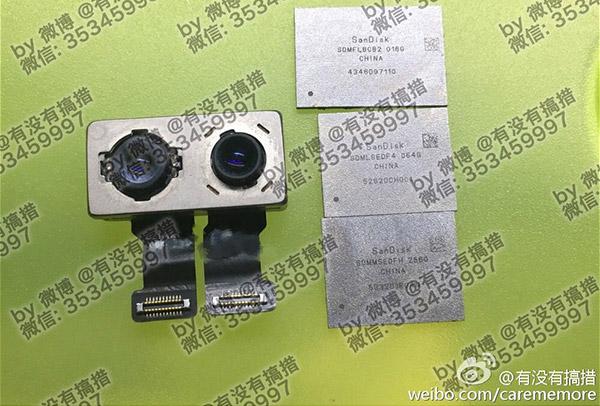 iPhone 7 Plus fuite double capteur photo et puces de stockage 1 - iPhone 7 Plus : photos du double capteur et des puces de stockage