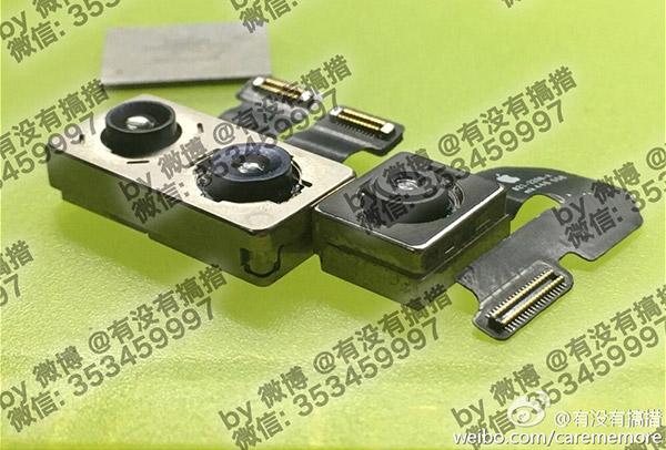 iPhone 7 Plus fuite double capteur photo et puces de stockage 3 - iPhone 7 Plus : photos du double capteur et des puces de stockage