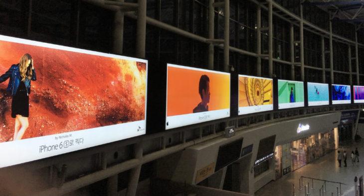 Apple : nouvelle campagne colorée pour « Shot on iPhone 6S »