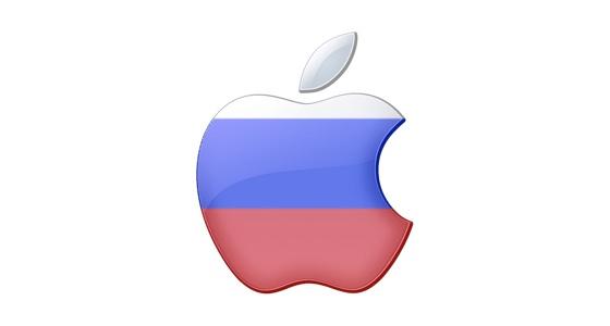 Apple-Russie