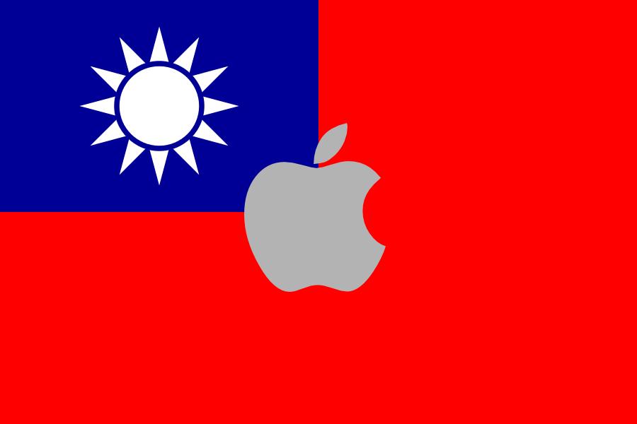 Apple-taiwan