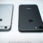 iPhone 7 : Apple chercherait à faire baisser le coût des composants
