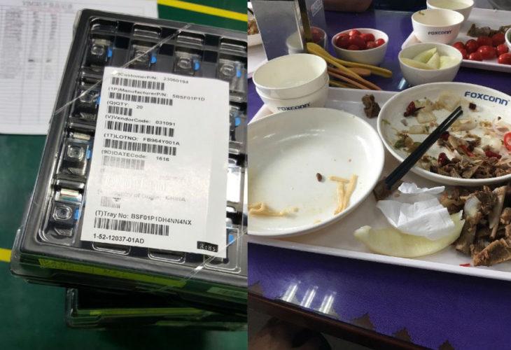 iPhone 7 : le capteur photo se montre chez Foxconn