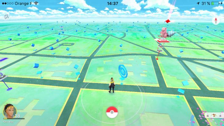 Astuce Pokémon GO : jouer en mode paysage sur iPhone sans jailbreak