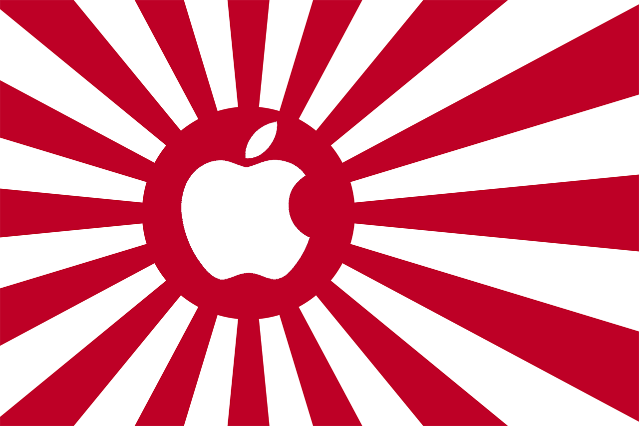 apple-japon