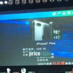 L'iPhone 7 Plus aperçu lors d'une conférence Foxconn