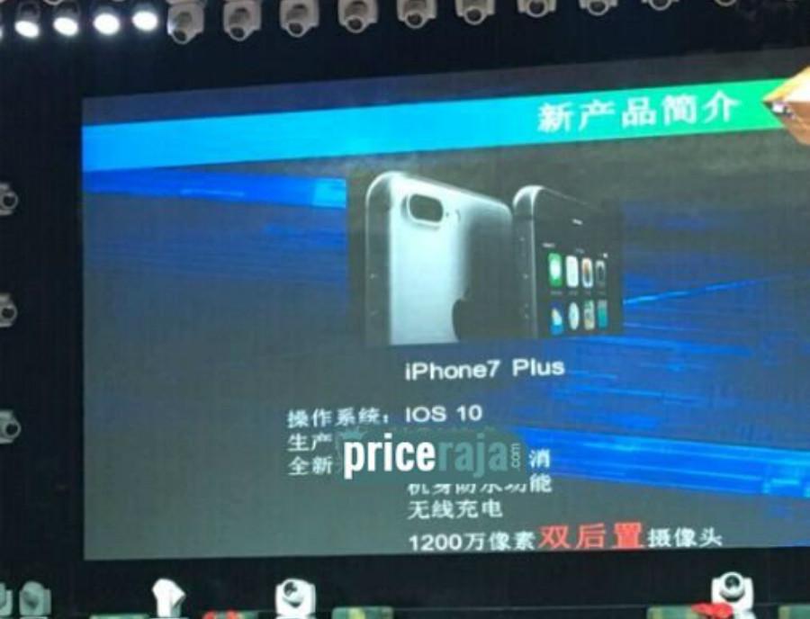 iPhone 7 Plus conference foxconn - L'iPhone 7 Plus aperçu lors d'une conférence Foxconn