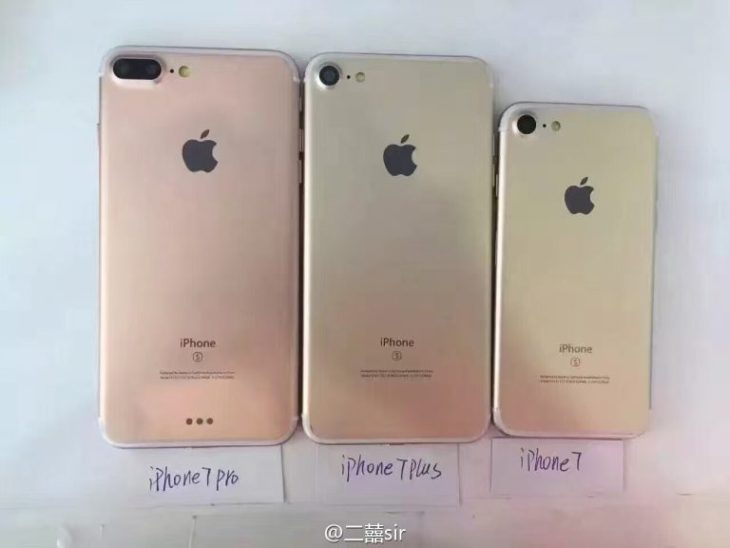 iPhone 7 & iPhone 7 Plus : leurs noms de code sont désormais connus