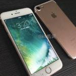 iPhone 7 : la date de sortie déjà connue ?