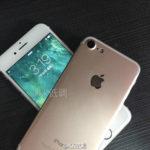 iPhone 7 : une sortie repoussée à une date ultérieure au 30 septembre ?