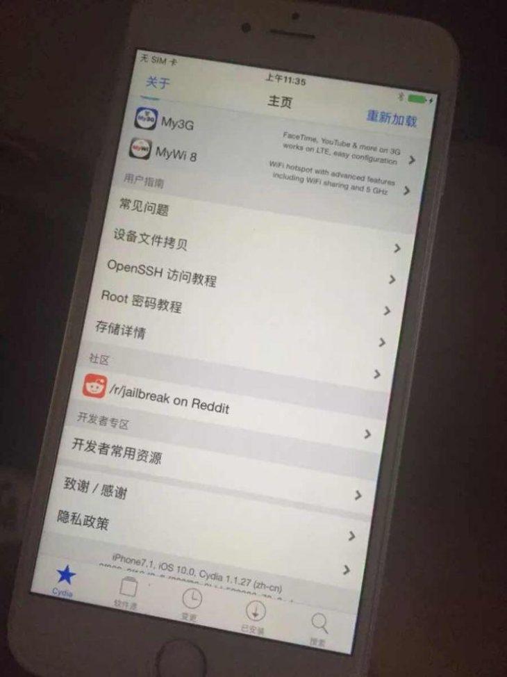 PanGu : démo d'un jailbreak iOS 10 & jailbreak iOS 9.3.2 pour bientôt