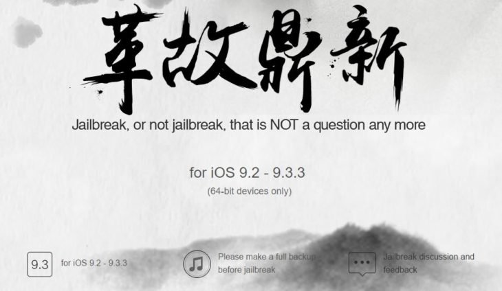 Tutoriel : Jailbreak iOS 9.3.3 / iOS 9.2 iPhone, iPad, iPod Touch (PanGu)