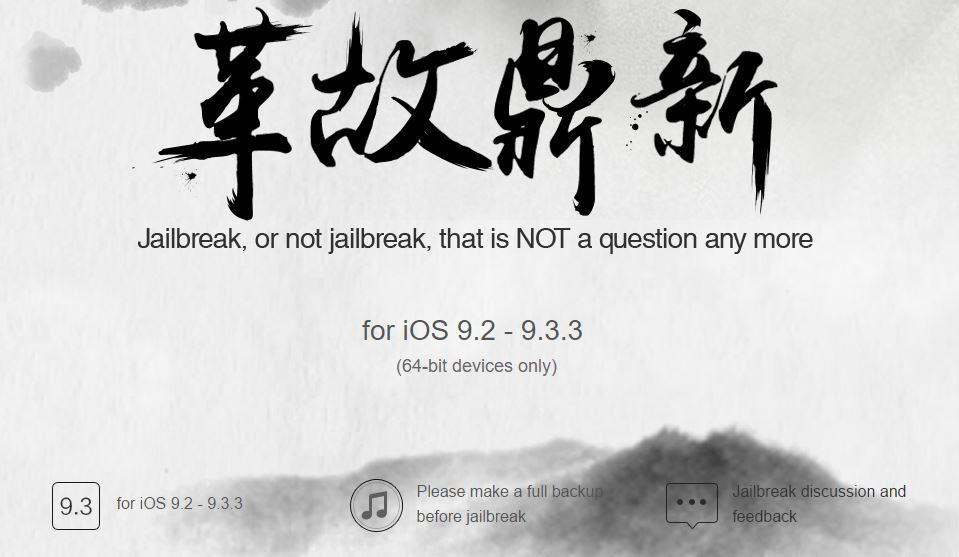 jailbreak-pangu-iOS-9.2-9.3.3
