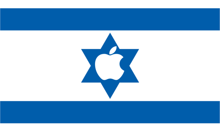 Apple Pay en Israël : un lancement prévu début mai