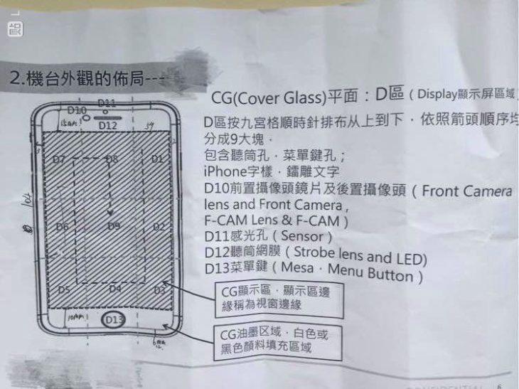 Des rumeurs sur l'iPhone 7 confirmées par des documents internes
