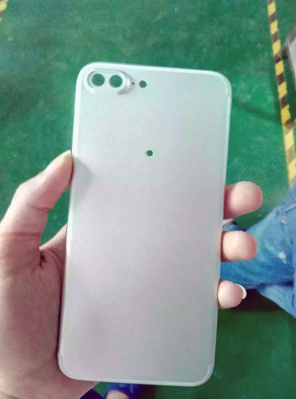 iphone 7 plus coque foxconn - Photos : iPhone 7 Plus Or Rose, Noir Sidéral, et coque arrière