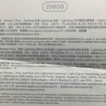 iPhone 7 : modèle 256 Go, EarPods Lightning ET adaptateur Lightning-jack ?