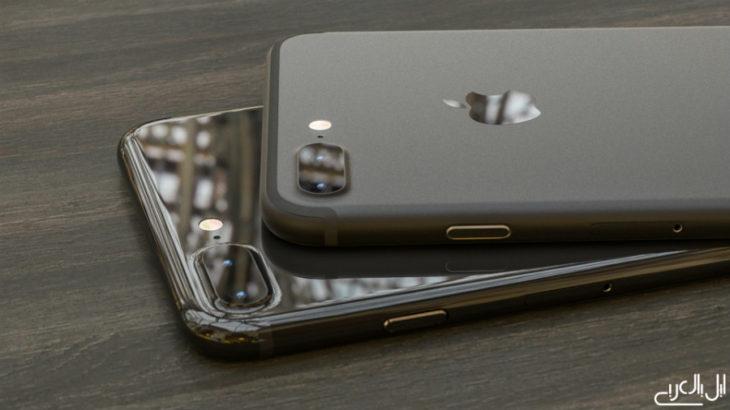 iPhone 7 Plus : un concept des modèles noir piano & noir mat