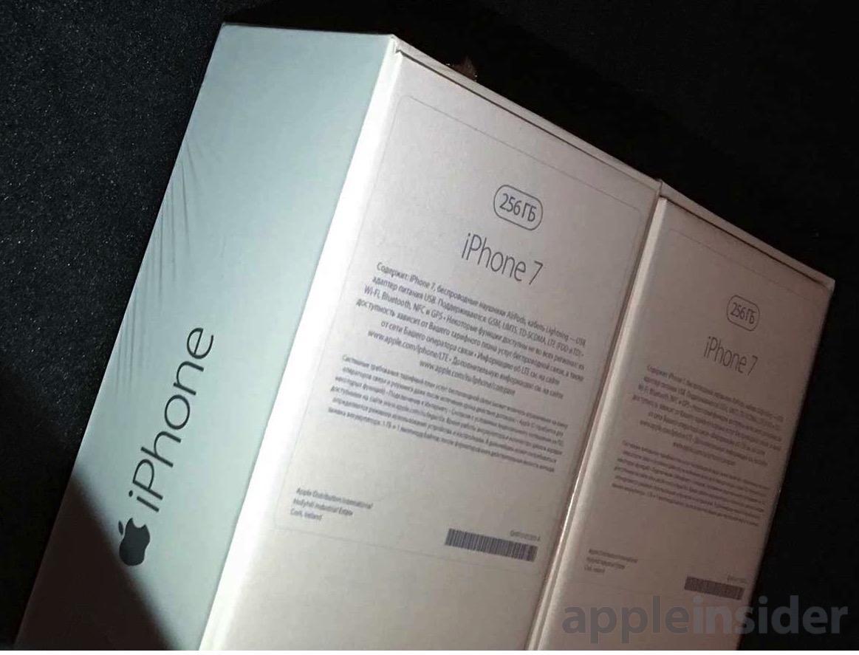 iphone-7-nouvelles-fuites-confirment-presence-airpods