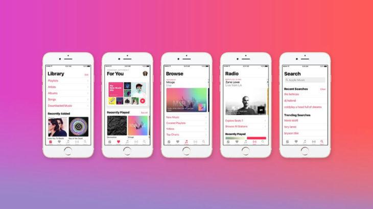 Apple Music : la nouvelle inferface de l'app Musique iOS 10 en vidéo