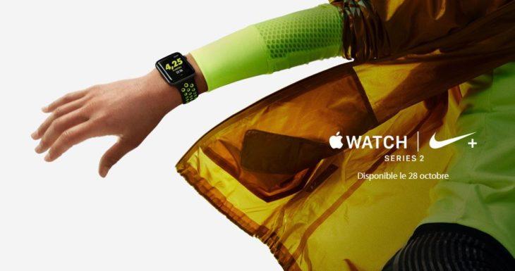 Apple Watch Nike+ : sortie pour le 28 octobre confirmée