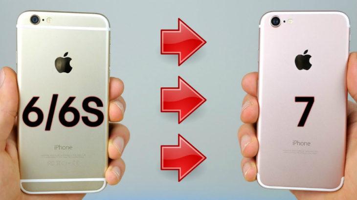 Insolite : une coque pour transformer l'iPhone 6 ou 6S en iPhone 7