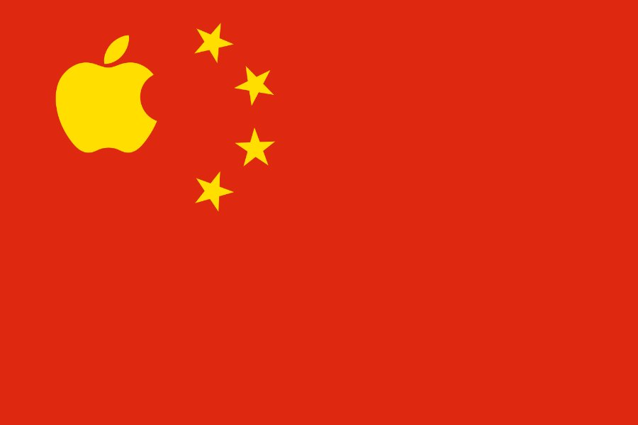 logo apple drapeau chine - Apple veut ouvrir un deuxième centre de R&D en Chine
