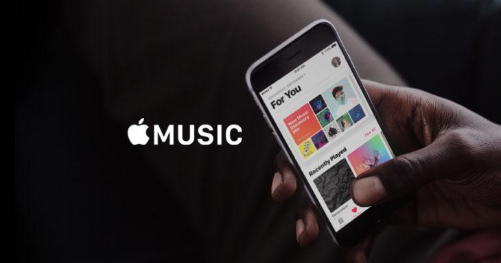 Apple Music : Apple pourrait baisser les prix des abonnements