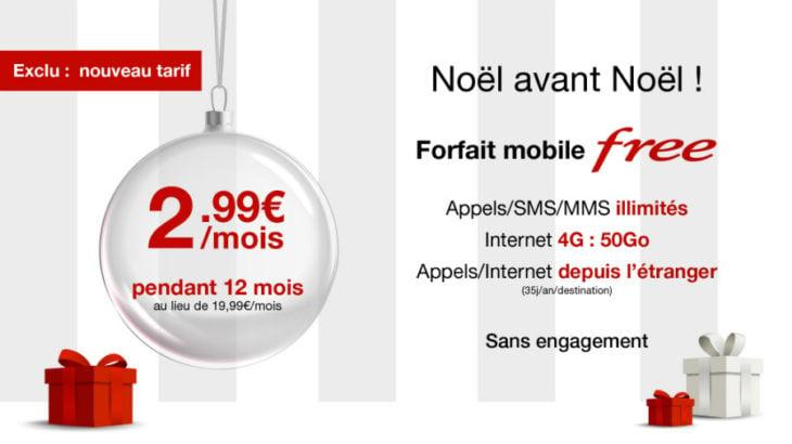 Free Mobile : le forfait 4G 50Go à 2,99€/mois pendant 1 an