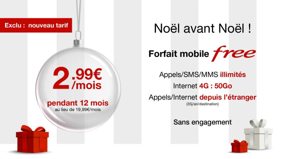 free-forfait-50-go-2-99-euros-2016