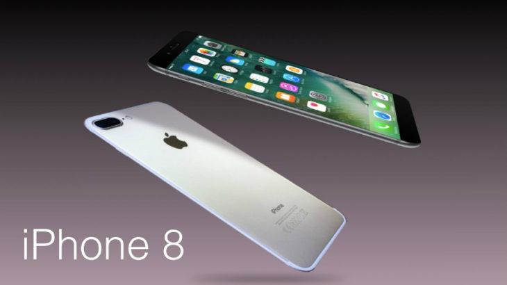 iPhone 8 : un concept avec la Touch Bar du MacBook Pro 2016