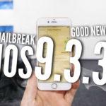 Jailbreak iOS 9.3.3 : un outil en ligne pour un certificat valable à vie !