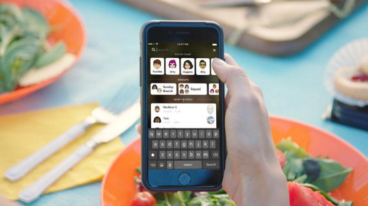 Snapchat : léger changement de design et barre de recherche universelle